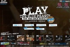 PLAY BLUE HEARTS