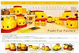Fueki Fun Factory