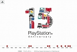 PlayStation 15th